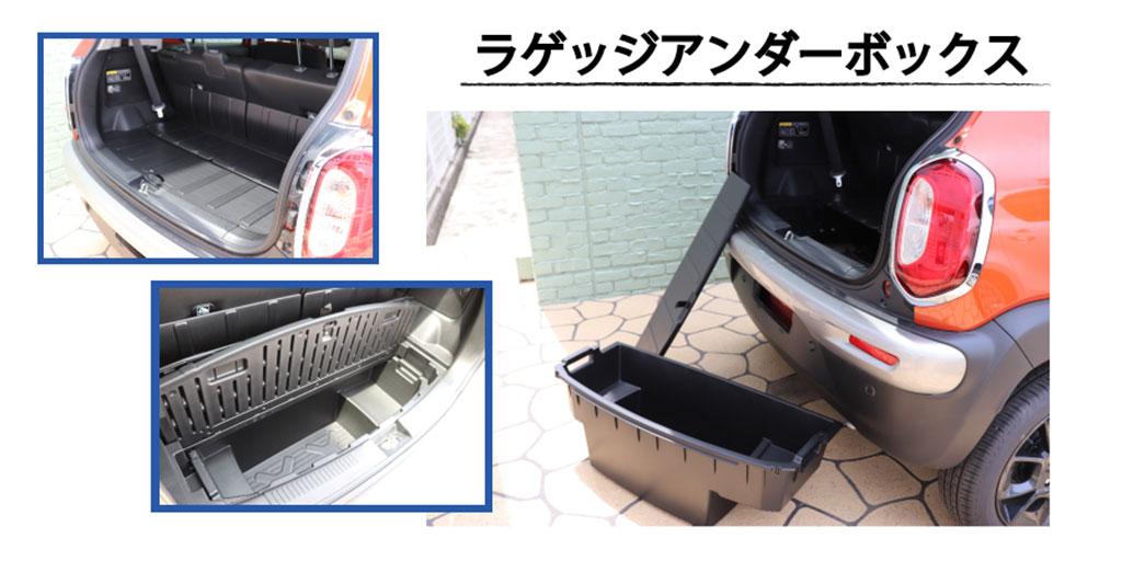 人気車種のご紹介!〜クロスビー編〜クロスビー4