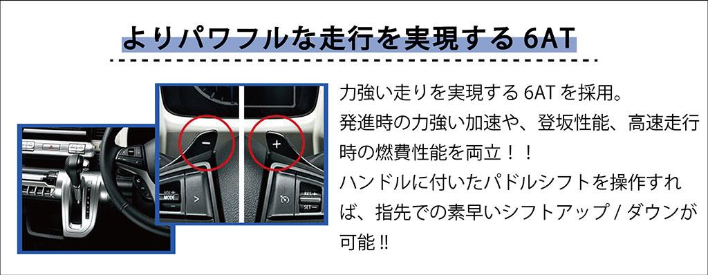 人気車種のご紹介!〜クロスビー編〜クロスビー6
