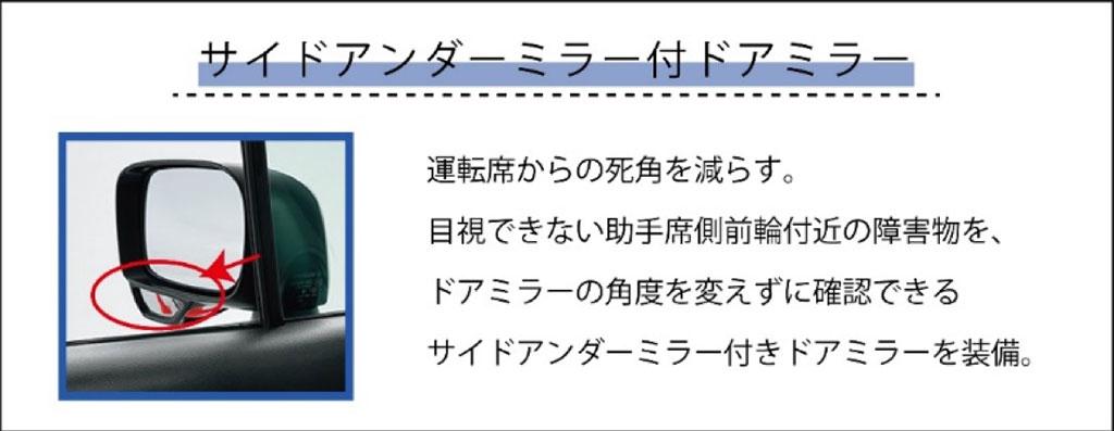人気車種のご紹介!〜クロスビー編〜08
