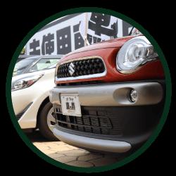 自動車の画像